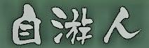 Miyatasama0528